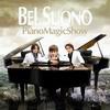 Bel Suono перевод песен