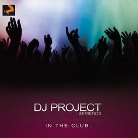 DJ Project перевод песен
